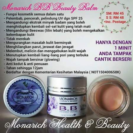 Monarich BB Beauty Balm